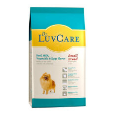 ราคา Dr Luvcare *d*lt Small พันธุ์เล็ก เนื้อนม ผัก ไข่ ขนาด 9Kg