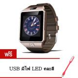 ส่วนลด สินค้า Dream นาฬิกาโทรศัพท์ Smart Watch รุ่น A9 Phone Watch Gold แถมฟรี Usb ไฟ Led คละสี
