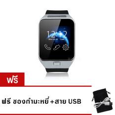Dream นาฬิกาโทรศัพท์ Smart Watch รุ่น A9 Phone Watch (สีเงิน) ฟรี ซองกำมะหยี่+สาย USB