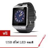 ส่วนลด Dream นาฬิกาโทรศัพท์ Smart Watch รุ่น A9 Phone Watch Silver ฟรี Usb มีไฟ Led คละสี กรุงเทพมหานคร