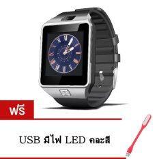 ขาย Dream นาฬิกาโทรศัพท์ Smart Watch รุ่น A9 Phone Watch Silver ฟรี Usb มีไฟ Led คละสี ออนไลน์ กรุงเทพมหานคร