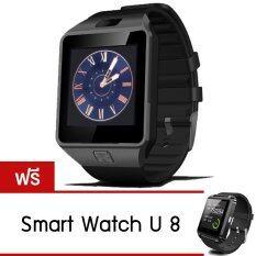 ขาย Dream นาฬิกาโทรศัพท์ Smart Watch รุ่น Dz09 Phone Watch สีดำ ฟรีนาฬิกา Smart Watch U8 สีดำ Dream