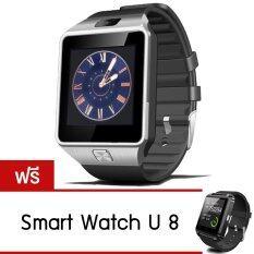 ราคา Dream นาฬิกาโทรศัพท์ Smart Watch รุ่น Dz09 Phone Watch สีทอง ฟรีนาฬิกา Smart Watch U8 สีดำ Thailand