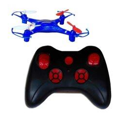 ซื้อ Drone เครื่องบินบังคับวิทยุขนาดเล็ก โดรนS49 สีนํ้าเงิน ออนไลน์