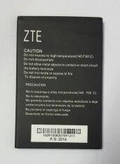 ราคา Dtac แบตเตอรี่มือถือ Dtac Zte Eagle Blade Q3 Dtac Joey Jet ถูก