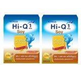 โปรโมชั่น Dumex Hi Q Soy 1 Plus อาหารทารกสูตรโปรตีนถั่วเหลือง ช่วง1 ปีขึ้นไป 400 กรัม 2 กล่อง