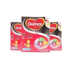 ขาย Dumexดูเม็กซ์ ดูโปร นมผง2สำหรับทารกและเด็กเล็ก600กรัมX 3กล่อง