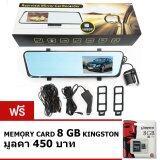 ส่วนลด Dvr กล้องติดรถยนต์ หน้า หลัง Full Hd 1080P แถมฟรี Memory Card 8 Gb Dvr ไทย