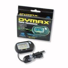 ราคา Dymax ปรอทวัดอุณหภูมิน้ำสำหรับตู้ปลาแบบดิจิตอล Digital Thermometer สีดำ ถูก