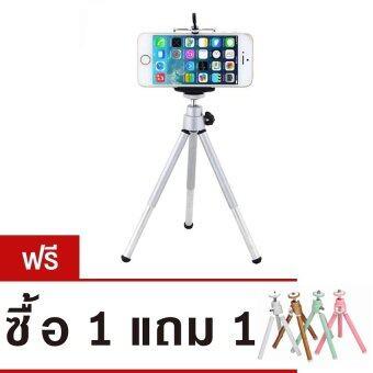 E-CHEN ขาตั้งกล้อง 3 ขา สำหรับมือถือ และกล้องดิจิตอลขนาดเล็ก (สีเงิน) ซื้อ 1 แถม 1 คละสี