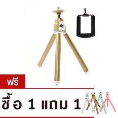 E-CHEN ขาตั้งกล้อง 3 ขา สำหรับมือถือ และกล้องดิจิตอลขนาดเล็ก (สีทอง) ซื้อ 1 แถม 1 คละสี