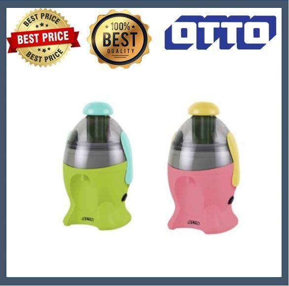 OTTO เครื่องสกัดน้ำผลไม้ ใช้แยกกากแยกน้ำผลไม้ JE-343c คละสี แนะนำ ยี่ห้อไหนดี