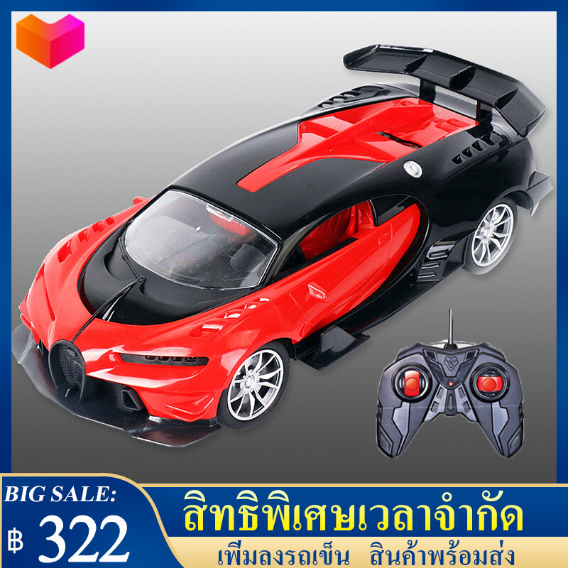 รถบังคับ รถบังคับวิทยุ รถบังคับรุ่นใหม่ 2020 รถสปอร์ต Rc สามารถควบคุมด้วยรีโมทคอนโทล เหมาะสำหรับมอบเป็นของขวัญ Remote Control Car Sport Car Boy Birthday Gift.