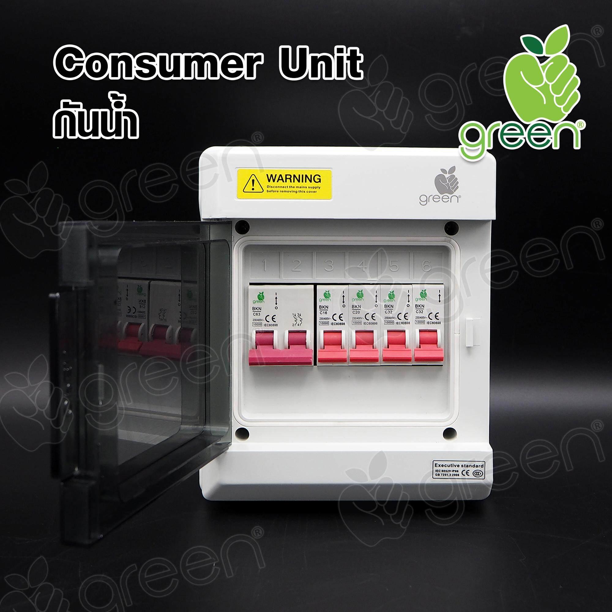 Applegreen Combiner Box Consumer Unit Ip65 Ac Breaker, เมนเซอกิต,ตู้โหลด ใช้กับไฟบ้าน กันน้ำ ใช้ภายนอกใน และ ภายนอกอาคาร สามารถเลือกสเปคนการประกอบได้.