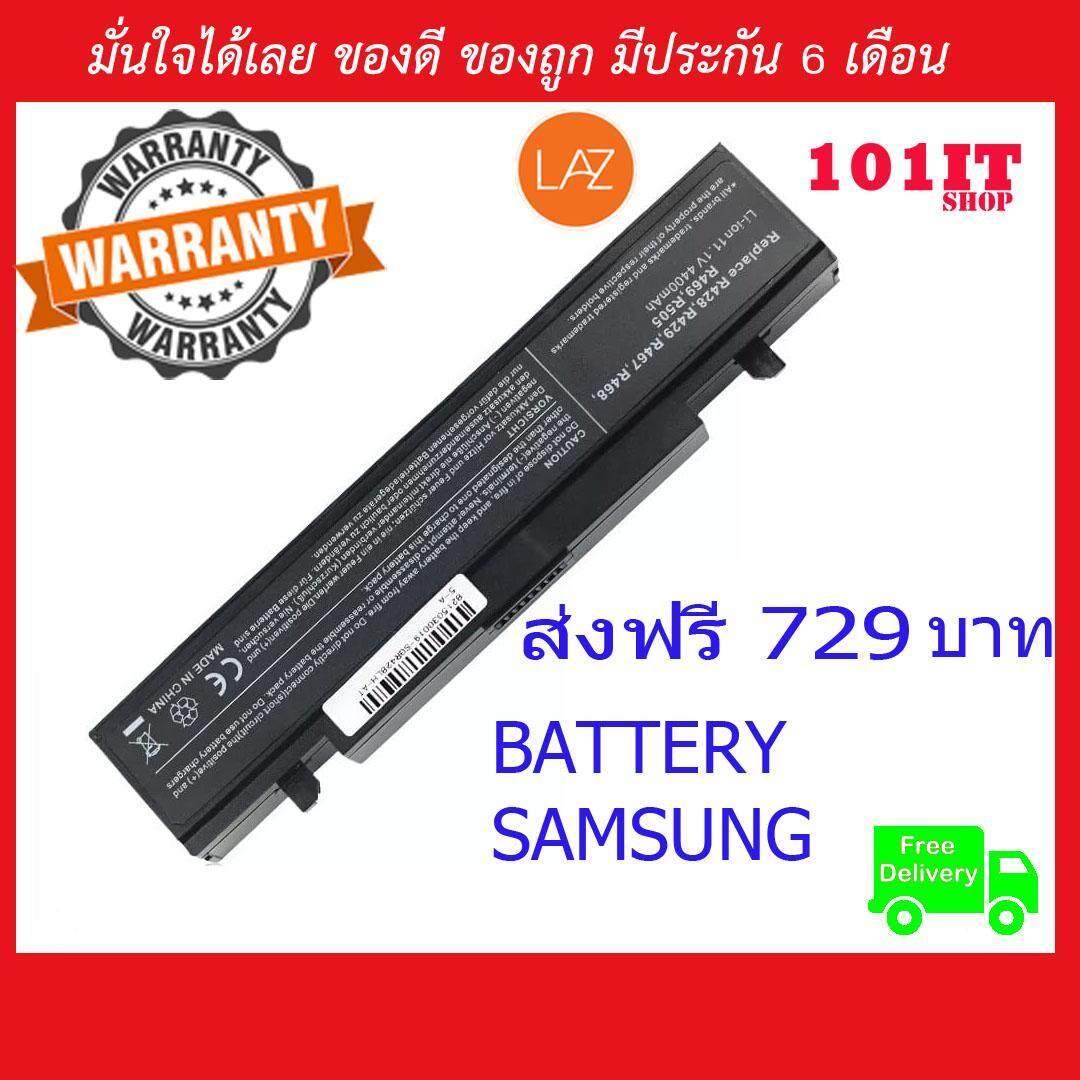 แบตเตอรี่โน๊ตบุ๊ค คอมพิวเตอร์ ของใหม่ราคาถูก ส่งฟรีถึงบ้าน Battery Notebook Samsung R425 R580 Aa-Pb9nc6b Aa-Pb9nc5b Aa-Pb9ns6w Aa-Pb9nc6w Aa-Pl9nc6b R428 R429 R464 R468 Rv520 11.1โวลต์ By 101 It Shop.