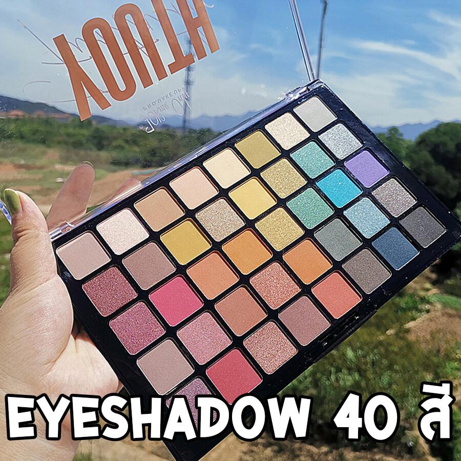 Joymall พาเลททาตา อายแชโดว์ 16 สี Eyeshadow Palette 16 Colors อายแชโดว์เนื้อแมท กลิตเตอร์ อายแชโดว์ชิมเมอร์ ติดทนนาน