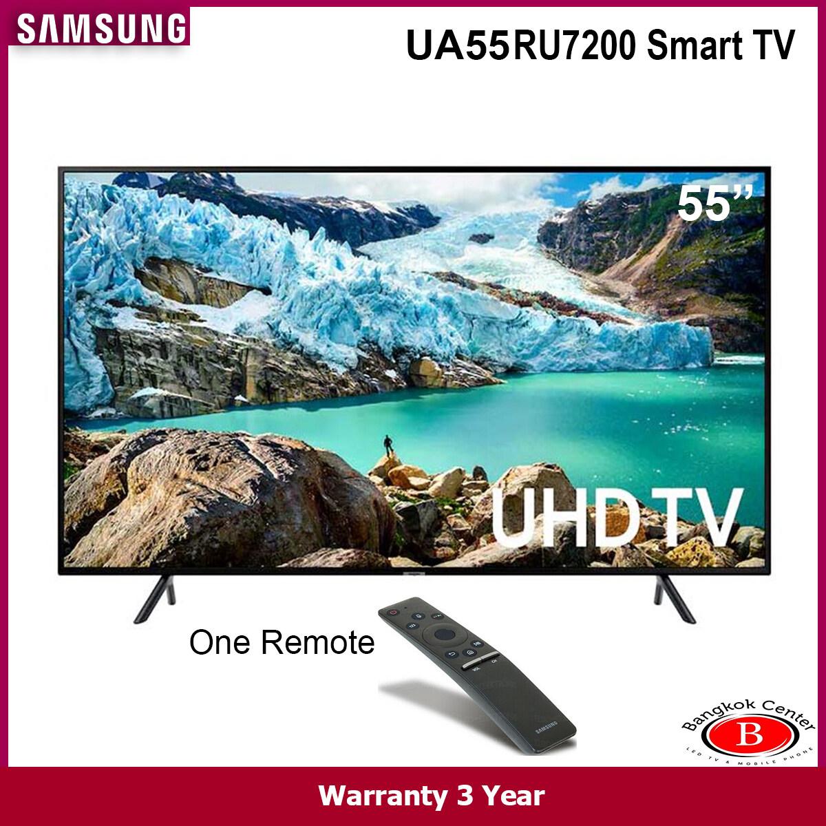 Samsung Smart 4k Uhd Tv Ru7200 ขนาด 55 นิ้ว รุ่น 55ru7200 รุ่นปี 2019.