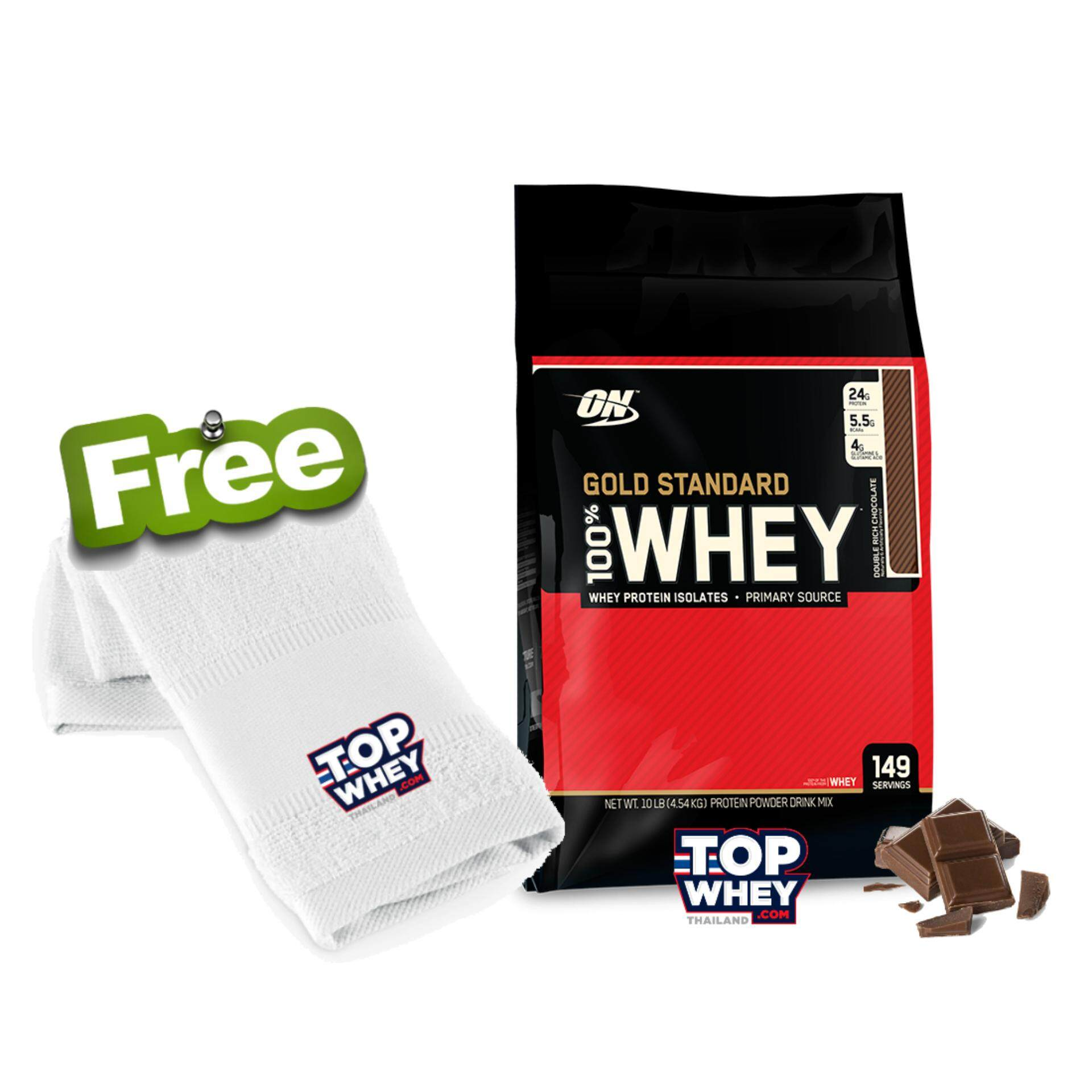 Optimum Nutrition Gold Standard 100% Whey Protein 10 lbs - Double Rich Chocolate