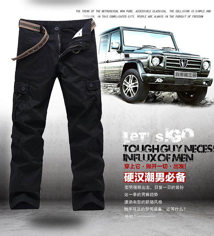 NE pants men Men's Casual Pants Men's Loose Workwear Men's Pants New Straight Outdoor Bags Sports Men's Long Pants Men's Casual Pants Trousers - International