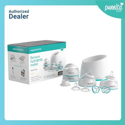 แนะนำ nanobebe Starter Set ชุดสุดพิเศษสำหรับคุณให้แม่ให้นม [Punnita Authorized Dealer]