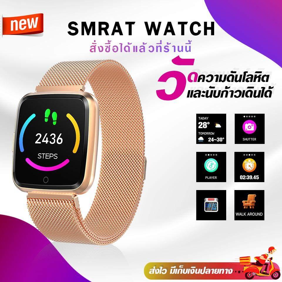 FlyShopThai สมาร์ทนาฬิกา นาฬิกาเด็ก ดูเด็กดูสมาร์ท Smart Watch วัดระยะทาง วัดความดันโลหิต กันน้ำ สำหรับ IOS Android (สินค้าพร้อมจัดส่ง ส่งไว 1-2 วัน) รุ่น Y7