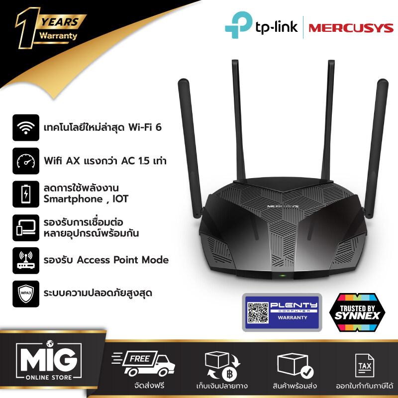 Mercusys Mr70x Ax1800 Dual-Band Wifi 6 Router เราเตอร์ Wifi 6 เพื่อ Iot ที่ถูกที่สุด รับประกัน 1 ปี โดย Tp-Link.