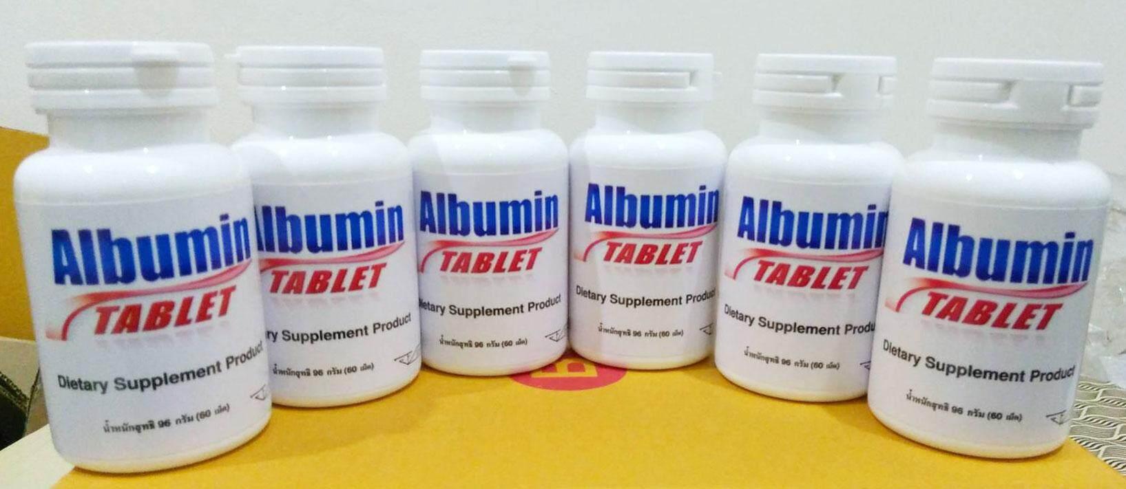 โปรตีนไข่ขาวอัดเม็ด Albumin Plus 6 กระปุก ราคาพิเศษ.