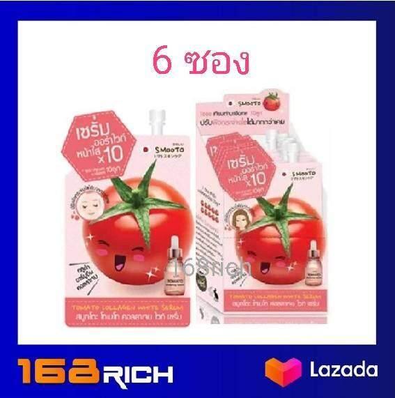 ( 6 ซอง ) Smooto tomato collagen white serum 10 ml. สมูทโตะ คอลลาเจน ไวท์ เซรั่ม 10 มล. เซรั่ม บำรุงผิว หน้าขาวเด้งเด็ก สารสกัดเข้มข้นจากมะเขือเทศ