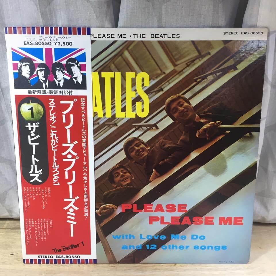 แผ่นเสียง The Beatles /please Please Me ปก Nm /แผ่น Nm/japan By Oldism111.