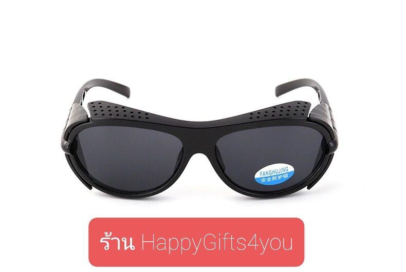 แว่นกันลม แว่นกันฝุ่น เลนส์ใส กรอบดำ ป้องกันสิ่งแปลกปลอมเข้าตา สี ดำเงา-