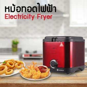 หม้อทอดไฟฟ้า  Electricity fryer รุ่น GY-601-