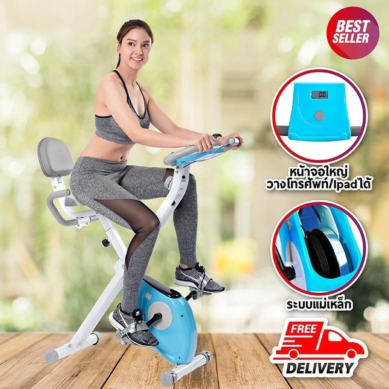 B&G Exercise Bike Magnetic Bike จักรยานออกกำลังกาย X - Bike - รุ่น YS04