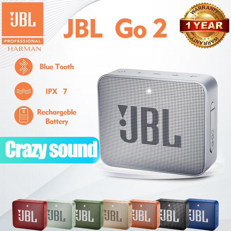 ลำโพงบลูทูธjbl Go2 (เจบีแอล) ลำโพงบลูทูธ ลำโพงซับวูฟเฟอร์พกพากันน้ำ Go 2 Bluetooth Speaker (ของเเท้100%).