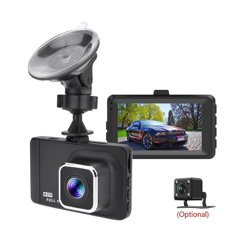 KK car camera กล้องติดรถยนต์ กล้องหน้า+กล้องหลัง รุ่น T-419