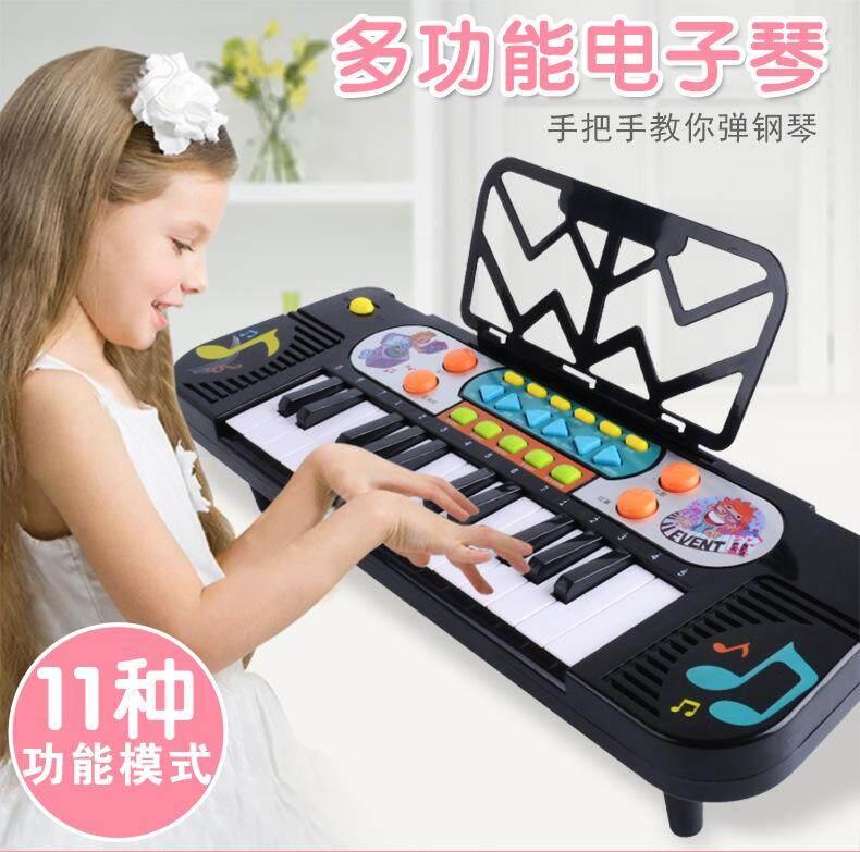 เปียโนมัลติฟังก์ชั่น 25 คีย์ ของเล่นสำหรับเด็ก คีย์บอร์ดเด็ก เปียโนเด็ก By Mommy Mall.