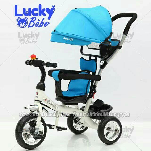 จักรยานเด็กสามล้อ จักรยานเด็ก รถเข็นเด็กสามล้อ รถเข็นเด็ก แบบใหม่ Lucky Team รุ่น Ba1158.