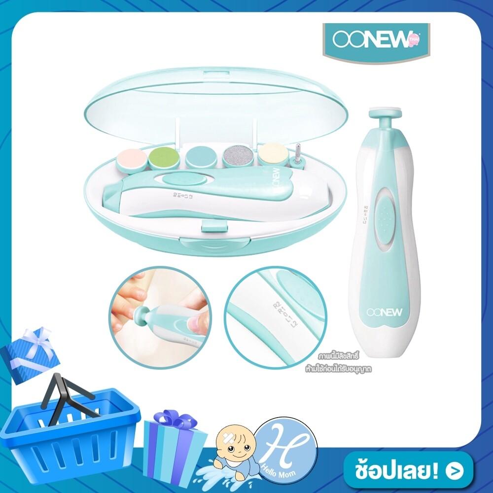 ราคา OONEW เครื่องตัดเล็บ oonew Automatic nail clippers ของแท้รับประกันศูนย์ไทยนาน ได้มาตรฐานปลอดภัย เหมาะสำหรับเด็กอายุ 0 เดือนขึ้นไป