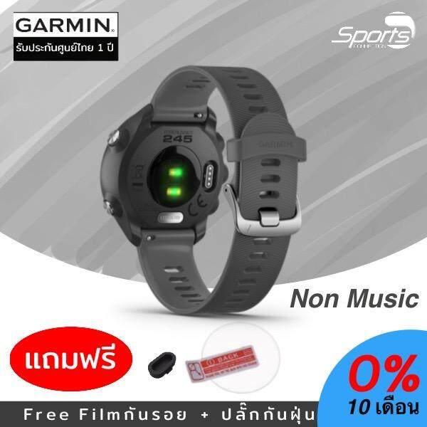 Garmin Forerunner 245 Non Music & 245 Music [ ประกันศูนย์ไทย 1 ปี ] นาฬิกาวิ่งระบบ Gps พร้อมคุณสมบัติการฝึกขั้นสูง.
