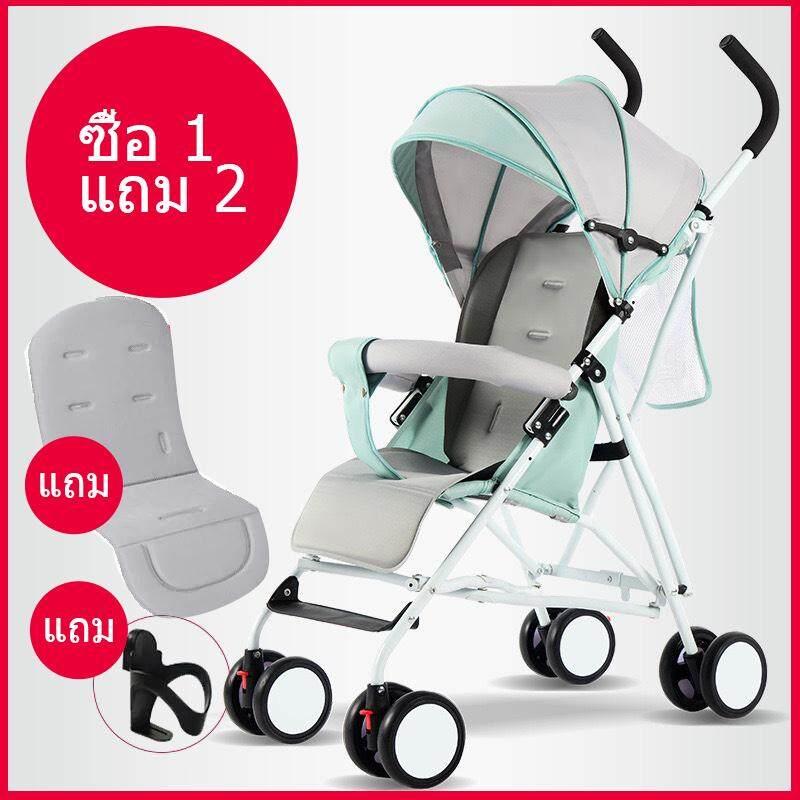 ราคา Eco Home New Baby Stroller Pram รถเข็นเด็กพับได้ พกพาง่าย ถือขึ้นเครื่องเดินทางสะดวกสบาย -BF16 Free Baby Banana Brush Teether(1PSC)