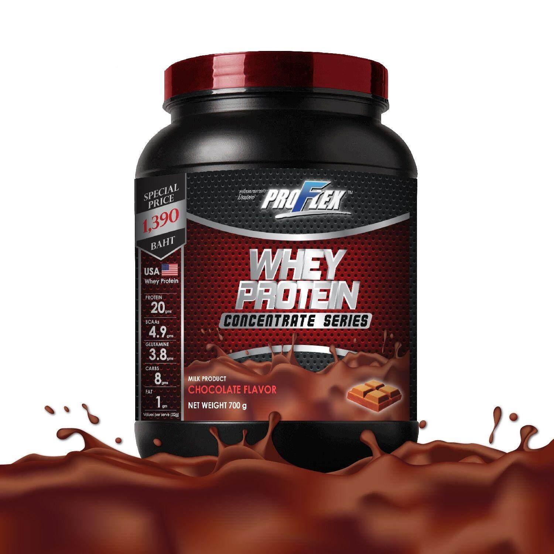 Proflex Whey Protein Concentrate CHOCOLATE 1 กระป๋อง โปรเฟล็กซ์ เวย์โปรตีน รสช็อคโกแลต สูตรคอนเซนเทรต 700 g