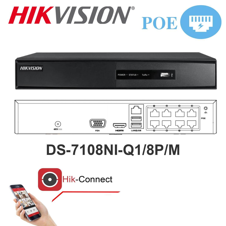 Hikvision เครื่องบันทึกกล้องวงจรปิด Ip (nvr) Ds-7108ni-Q1/p/m ระบบ Poe จ่ายไฟจากเครื่องไปที่กล้องแต่ละตัวโดยตรง การบีบอัด H.265 ลดพื้นที่จัดเก็บได้อย่างมีประสิทธิภาพ.