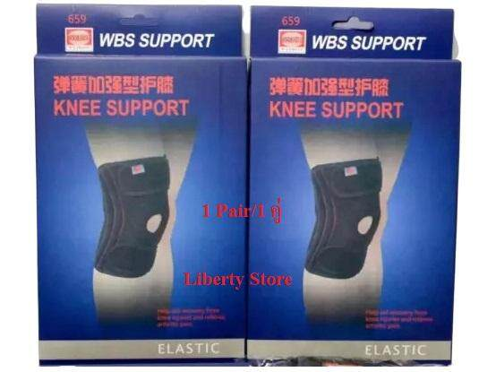 อุปกรณ์พยุงหัวเข่า ลดอาการบาดเจ็บ Knee support Black(สีดำ)-ขายเป็นคู่