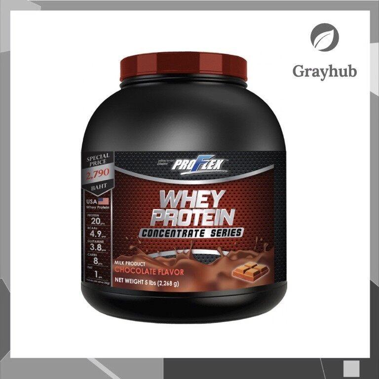 Proflex Whey Protein Concentrate Chocolate 5 Lbs. เวย์โปรตีน คอนเซนเตรท กลิ่นช็อคโกแลต ขนาด 5 ปอนด์.