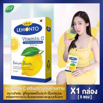 LEMONTO Vitamin C [ เซ็ต 1 กล่อง ] เลมอนโตะ วิตามินซี 1000 mg แบบชงดื่ม อาหารเสริม วิตามินซี ( 5 ซอง / กล่อง ) by ZEN NATURAL PLUS