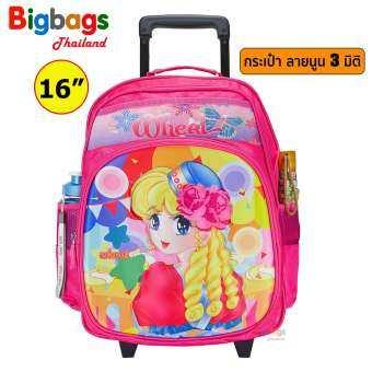 Wheal กระเป๋าเป้มีล้อลากสำหรับเด็ก เป้สะพายหลังกระเป๋านักเรียน 16 นิ้ว รุ่น Princess 07116 (Pink)-