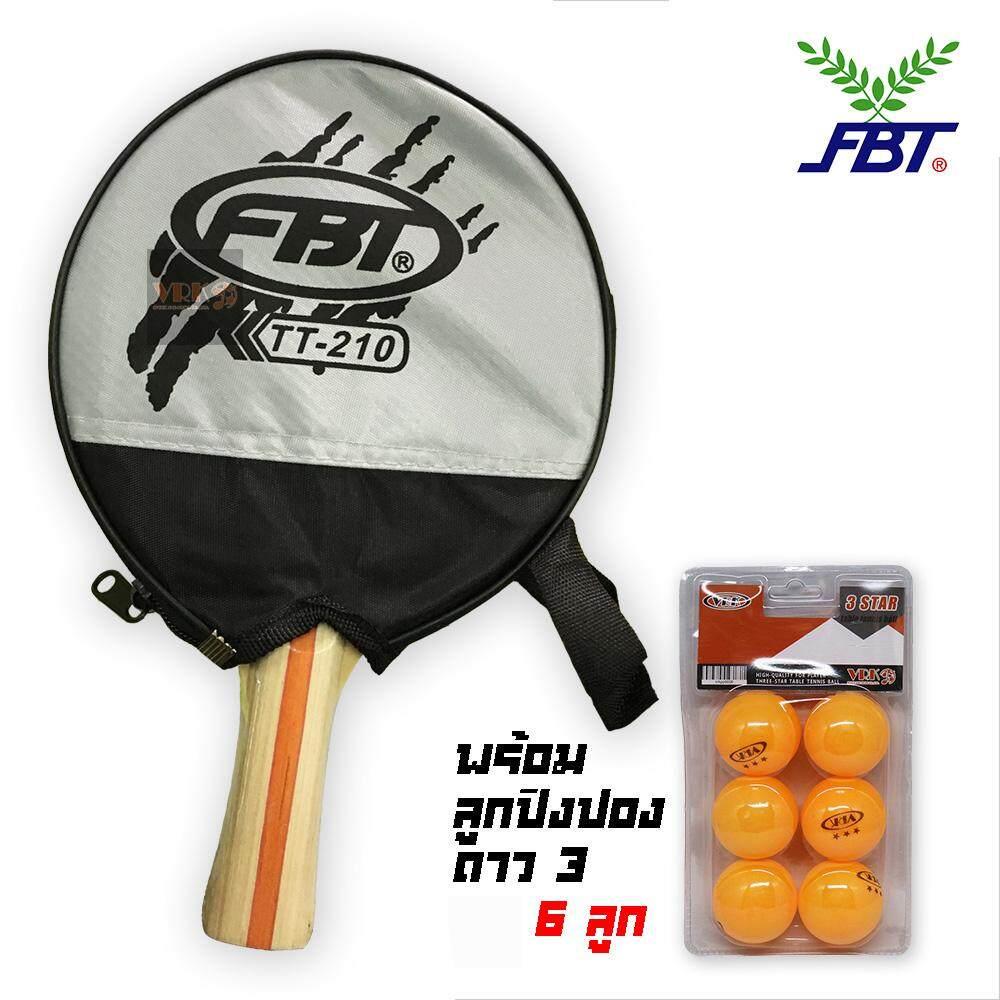 FBT ไม้ปิงปองพร้อมกระเป๋าใส่ รุ่น HI-MAX รุ่น TT-A210 - พร้อมลูกปิงปอง 3 ดาว 6 ลูก