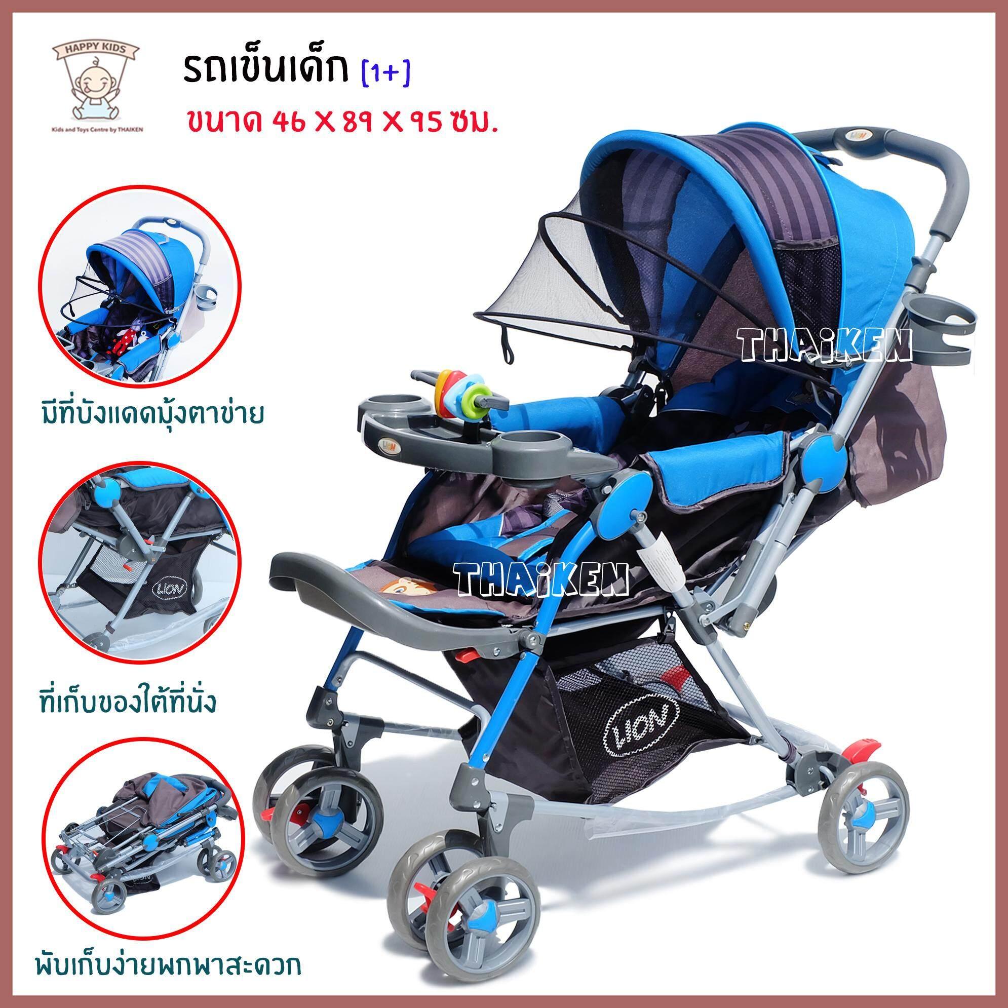 ซื้อที่ไหน Thaiken รถเข็นเด็กเล็ก 218 (สีฟ้า)