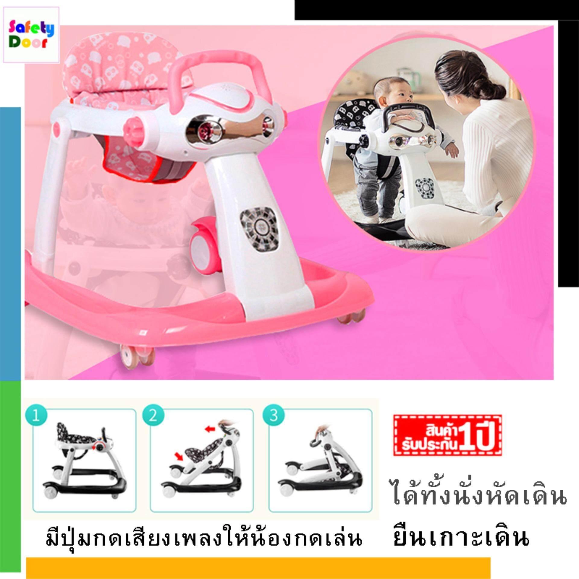 โปรโมชั่น Baby walker รถหัดเดิน รถผลักเดิน 2in1 มีเสียงดนตรี และของเล่น ปรับเป็นแบบนั่ง หรือแบบผลักเดินได้ (สีขาว/ชมพู)