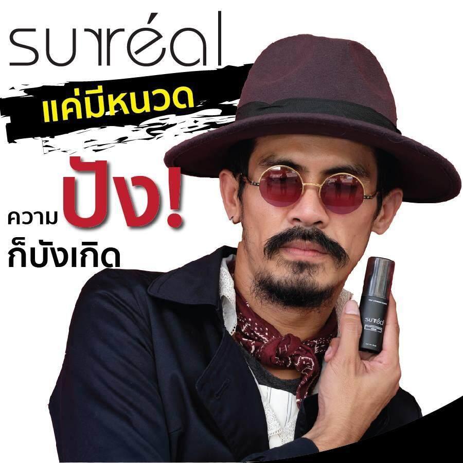 Serum ยาปลูกจอน Mustache & Eyebrow เร่ง การเกิดใหม่ของเส้นขนช่วย ให้ดกดำ ล้านคำโฆษณาไม่เท่าผลลัพธ์จากผู้ใช้จริง ปลอดภัยมั่นใจสินค้ามี อย. เน้สสารสกัดจากธรรมชาติ We-Iucn By Gky 47.