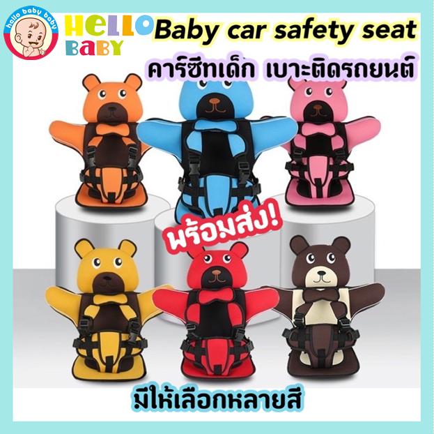 Hello Baby ?พร้อมส่ง? Baby Car Safety Seat คาร์ซีท Car Seat คาร์ซีทเด็ก เบาะติดรถยนต์เด็ก มีระบบล็อคแบบ (0-36kg).